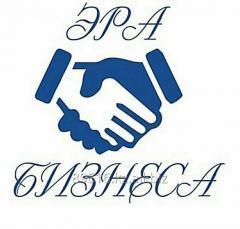Регистрация фирмы с иностранным участием в Астане