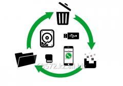 Предлагаем вам услуги по восстановлению утраченной информации