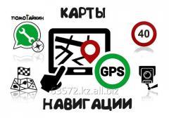 Навигация в Смартфоны, Планшеты, Навигаторы