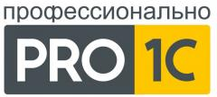 1С:Бухгалтерия 8. Годовой отчёт форма 100.00. Изменения в законодательстве 2017