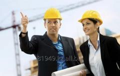 Обучение по курсу Безопасность и охрана труда