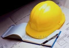 Проведение экспертизы в области промышленной безопасности технологий, технических устройств, материалов