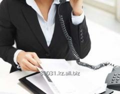 Перевод телефонных переговоров