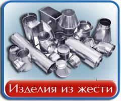 Изготовление металлических отливов и парапетов.