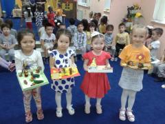 AA-Ayglek kindergarten