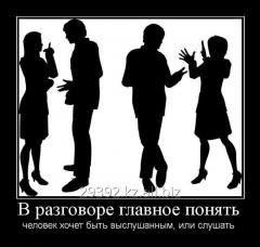 Ораторское искусство. Ведение банкетов Обучение.