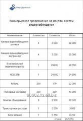 Монтаж систем видеонаблюдения  и СКУД