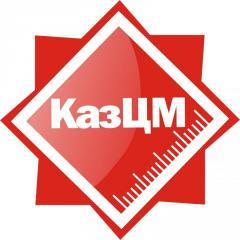 Certification of testing laboratories
