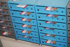 Доставка рекламной продукции в почтовые ящики