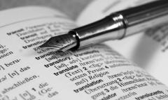 Услуги по письменному переводу текстов английского языка.