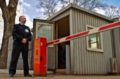Охрана санатория, дома и базы отдыха