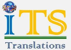 Языковые переводы