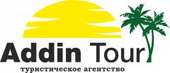 Туристические услуги