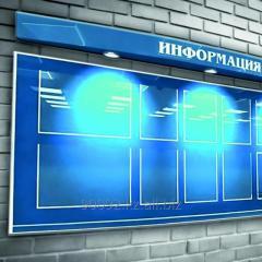 Стенды / оформление витрин - Stands / window dressing