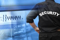 Безопасность бизнеса