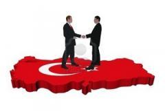 Турецкий язык (Устный переводчик, деловые переговоры) Tercume hizmeti