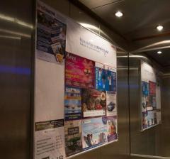 Размещение рекламы в обычном жилом доме