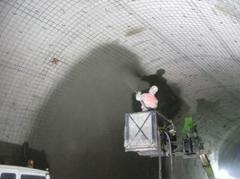 Гидроизоляция тоннеля