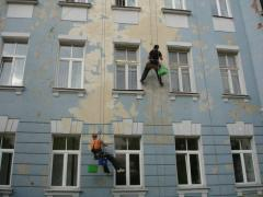 Facade plastering works