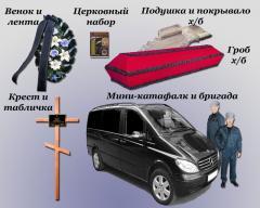 Полный комплекс для похорон эконом класса