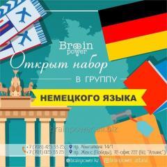 Изучение немецкого языка в Астане!