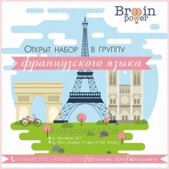 Studying of French in Astana!