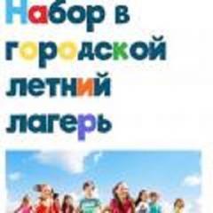 Children's camps
