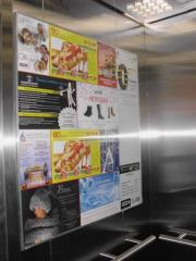 Advertise in the elevators