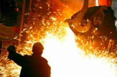 Purchase of raw materials for steel industry