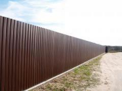 Services in construction of protections, fencings,