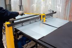 Sheet metal cutting