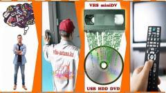 Перезапись видеокассет на DVD диски в Астане