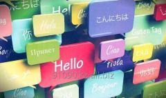 Профессиональные переводы английский и немецкий язык
