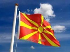 Перевод с македонского языка на русский язык и наоборот