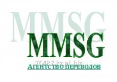 Преводачески услуги от и на полски език