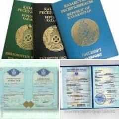 Translation of certificates, certificates,