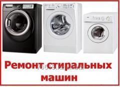 Ремонт и установка стиральных машин автомат