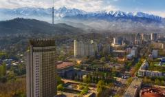Автобусная экскурсия Алматы сити-тур