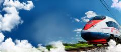 تذاكر السكة الحديد