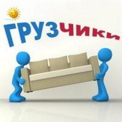 Услуги грузчиков в Алматы