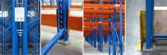 Сервисное обслуживание складского оборудования
