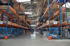 Production facilities, warehouses: sale