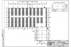 Designing of plans for the installation of