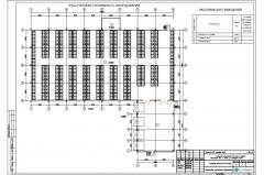 Проектирование схем расстановки оборудования складского