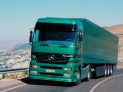 Filling of claim for freight transportation
