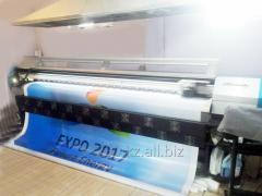 Печать баннера 720dpi