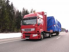 Перевозка грузов генеральных
