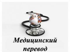 Перевод сертификата на фармацевтический продукт (CPP)