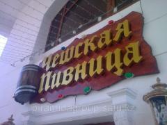 Изготовление объемных букв в Алматы, арт. 4172563