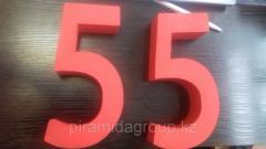 Изготовление объемных букв в Алматы, арт. 42289574